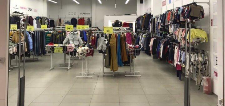 60ef64a3 Магазин одежды «Discount House» в Днепре в ТЦ «Европа». Покупайте джинсы по  акции.