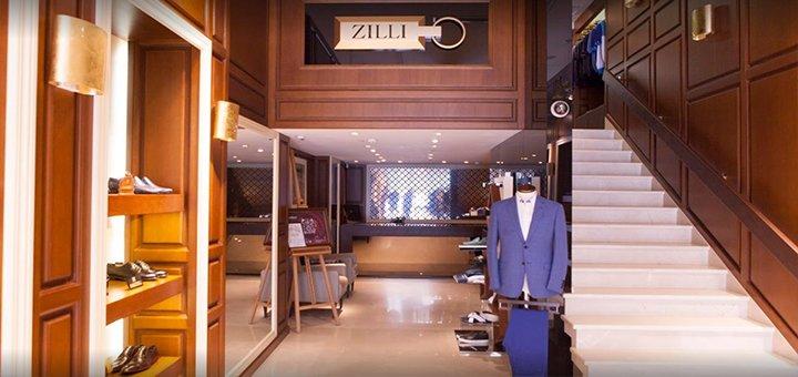 d88bc261d20e EGOISTE (ЭГОИСТ) - Магазин мужской одежды в Одессе на Pokupon.ua