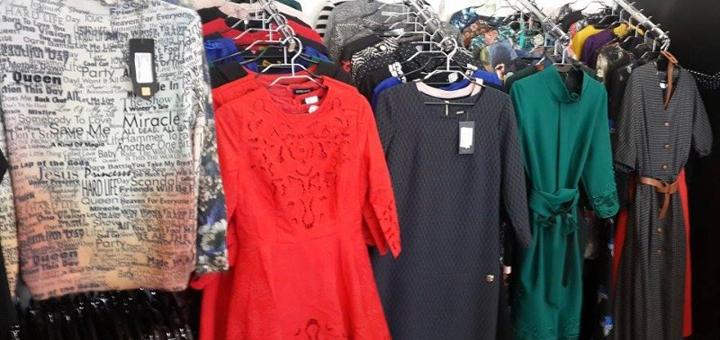 e5bf8443963 Покупайте женскую одежду в бутике женской одежды «Ажиотаж» по акции