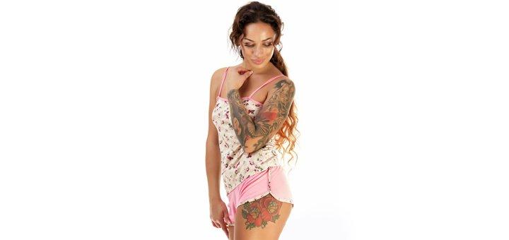 c64a4381b192 Скидки на одежду в интернет-магазине «Brand Shop» 3