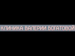 богатовой-лого