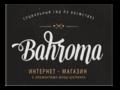 Bahroma_logo