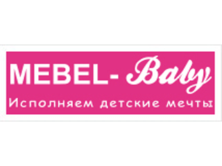 Mebel-baby-