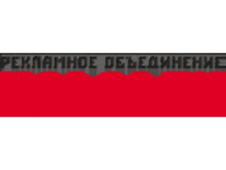 260948750_w0_h120_logo_molodec_new1