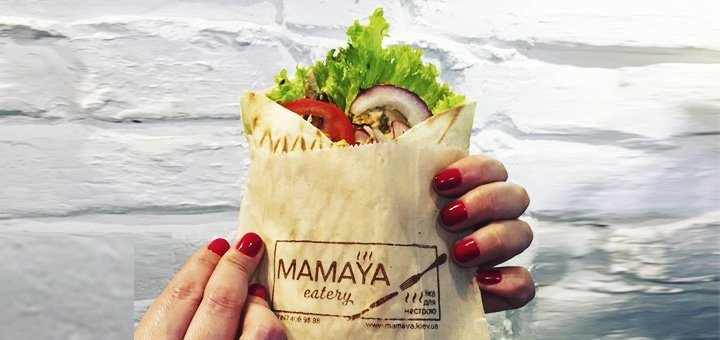Скидка 30% на все меню кухни в уличном кафе ресторанной еды «MamaYa Eatery»
