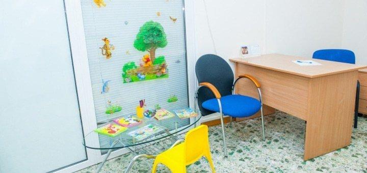Консультация и обследование у педиатра-неонтолога в центре семейной медицины «МедЛайн»