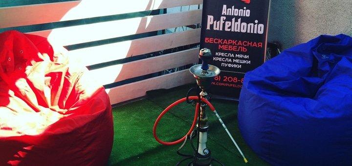 Скидка 25% на бескаркасную мебель от «Antonio Pufeldonio»
