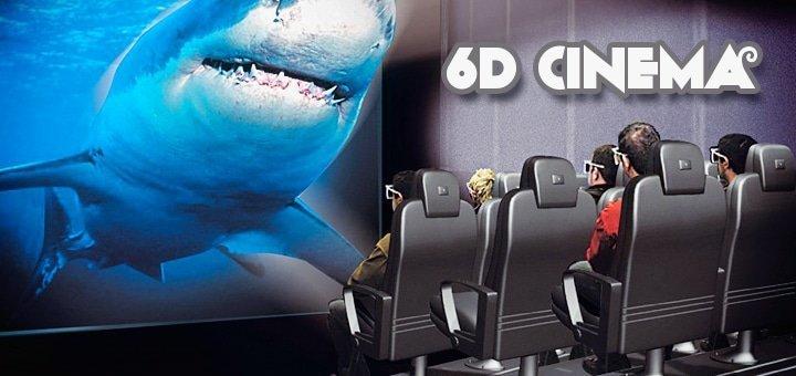 Еще больше невероятных впечатлений! 2 билета по цене одного в «6D cinema» в ТРЦ «Золотое Кольцо»!