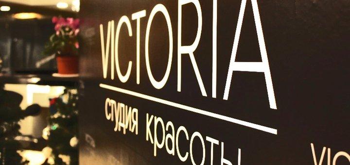 Скидка 25% на SPA-программу «Холодное минеральное обертывание» в студии красоты «Victoria»