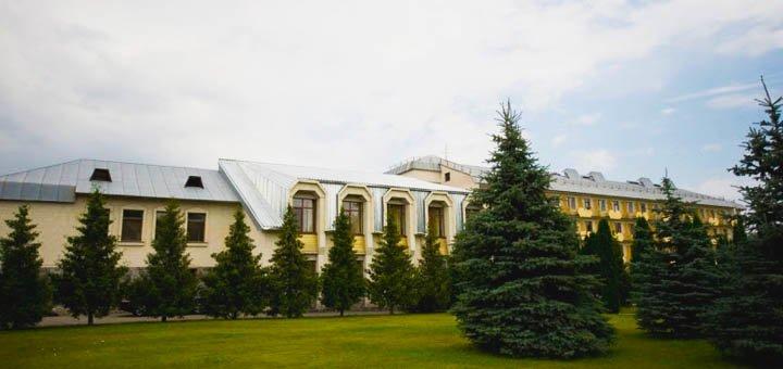 От 3 до 8 дней отдыха и оздоровления в «Лечебно-реабилитационном центре имени Гуца» под Киевом