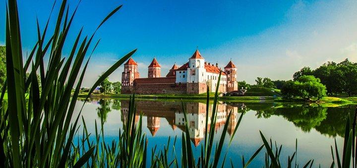 Скидка 500 грн на тур Белорусская маевка от туроператора «Лотос Тревел»