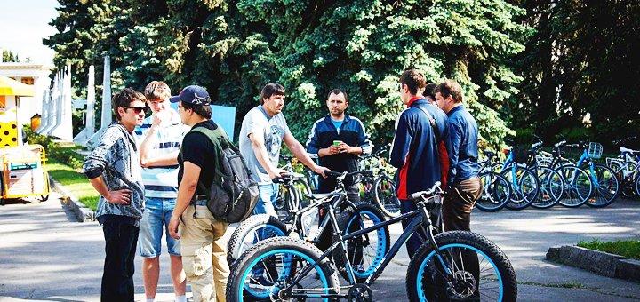 прокат велосипедов Киев