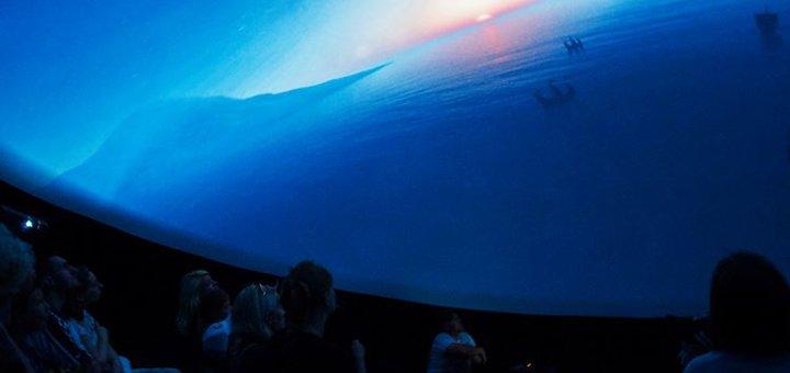 Скидка 50% на два билета на любой сеанс от цифрового планетария «Atmasfera 360»