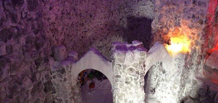 Посещение соляной пещеры «Соляна Фортеця» для взрослых и детей