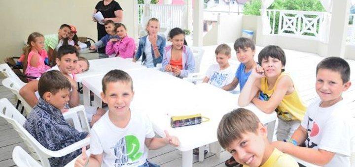 Путевка в детский языковой лагерь «School of Education» в Карпатах