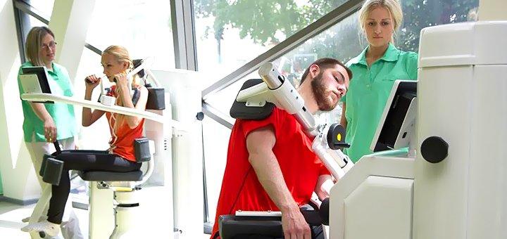 10 процедур физиотерапии в центре «Fortis»