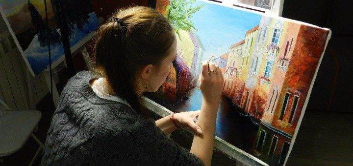 Мастер-класс по живописи масляными и акриловыми красками в художественной студии «Fuza»