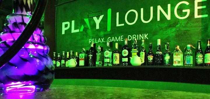 До 3 часов аренды игровой комнаты с кальяном и коктейлями в кальян-баре «PlayLounge»