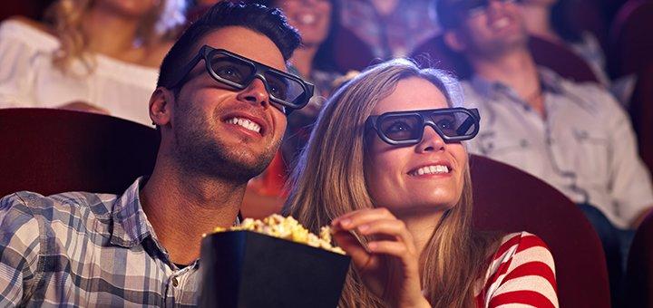 Посещение 9D кинотеатра для одного, для двоих или для четверых