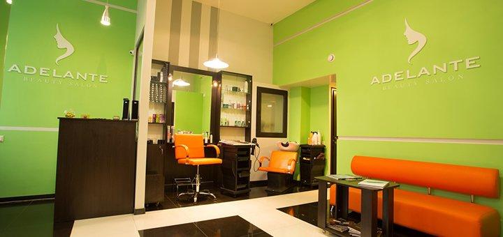 Стрижка, окрашивание, полировка, глубокое восстановление волос в салоне красоты Adelante