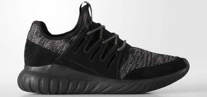 Скидка 75% на кроссовки «Adidas Tubular» к Хеллоуину