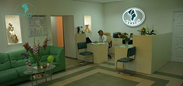 Профессиональное отбеливание зубов в Медицинском Центре «Цертус»