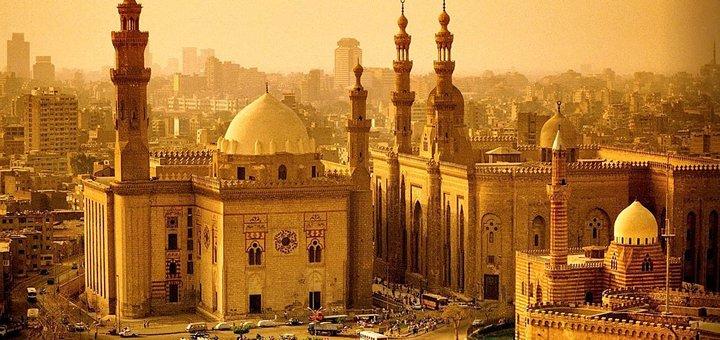 Скидка 1000 грн - на туры в Египет от турагентства «Travel ГУД»