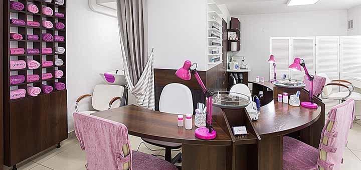 Коррекция и окрашивание бровей и ресниц в студии красоты «Grimmerka»