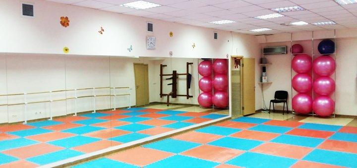 До 12 занятий йогой в спорт-студии «Сакура»