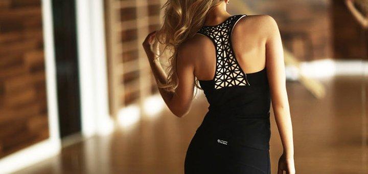 Скидки до 50% на оригинальную одежду «Designed For Fitness»