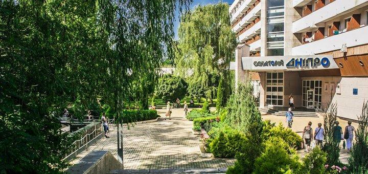 От 6 дней отдыха c трехразовым питанием в VIP-санатории «Elite Dnipro» в Трускавце