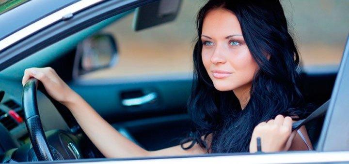 Скидка 25% на обучение в автошколе «Мастер Класс-Авто»