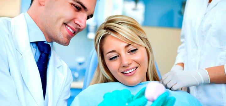 Лечение кариеса с установкой фотополимерной пломбы в стоматологии «Vitalis»