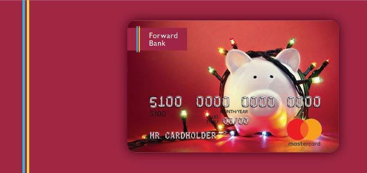 Заробляй і витрачай вигідно - 15,10% за депозитом + 10% кеш-бек з преміум-картою «Forward Bank»