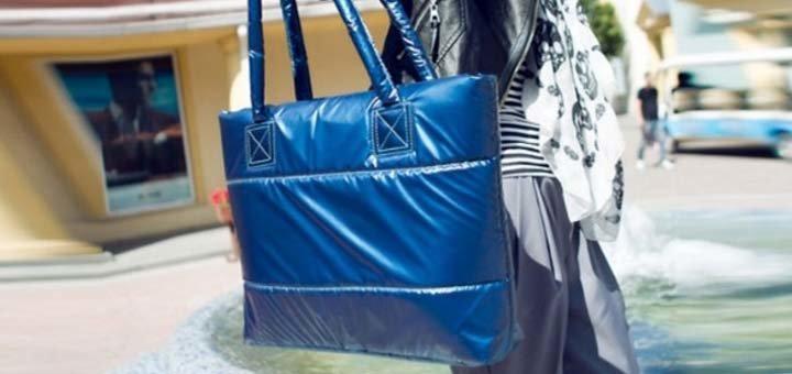Скидка 50% на стеганную дутую сумку в интернет-магазине «ТАУТОРГ»