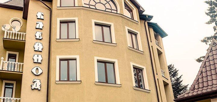 От 3 дней шикарного отдыха и оздоровления с питанием в отеле «Клейнод» в самом сердце Трускавца