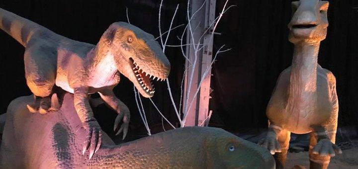Билеты на выставку «Живые Динозавры» в будние дни