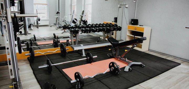 Комплексная онлайн-программа здорового похудения от спортивного клуба «Restart»