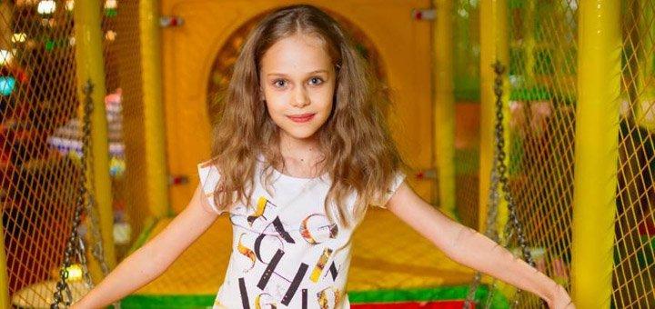 Абонемент на 3 месяца безлимитного посещения детского развлекательного центра «Colorito»