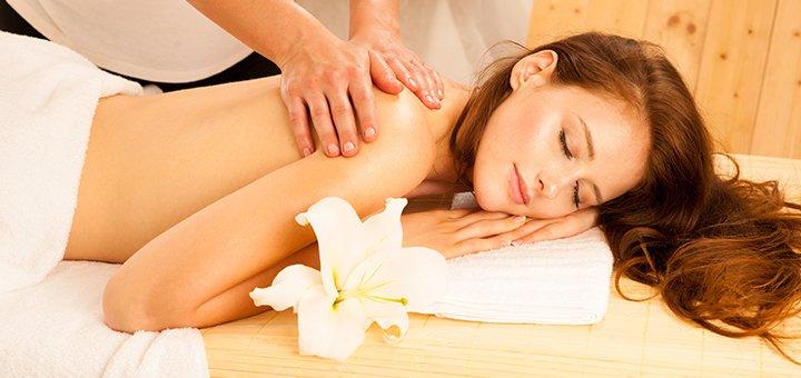 До 5 сеансов общего массажа тела в шейпинг-клубе «Центральный»