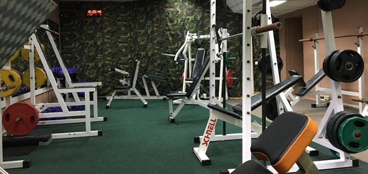 До 3 месяцев безлимитного посещения тренажерного зала «ArmStrong»