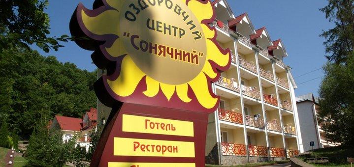 7 дней отдыха с лечением и питанием в оздоровительном комплексе «Солнечный» в Закарпатье