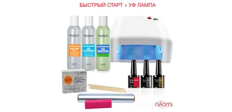 Bystryy_start_uf_lampa_1669260_699-800x800
