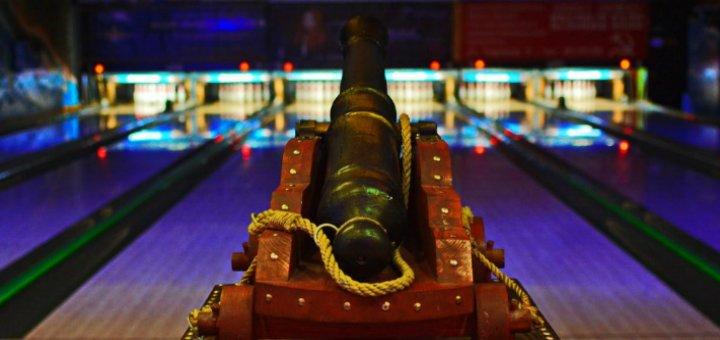 Скидка 50% на игру в боулинг в боулинг-клубе «Шторм»
