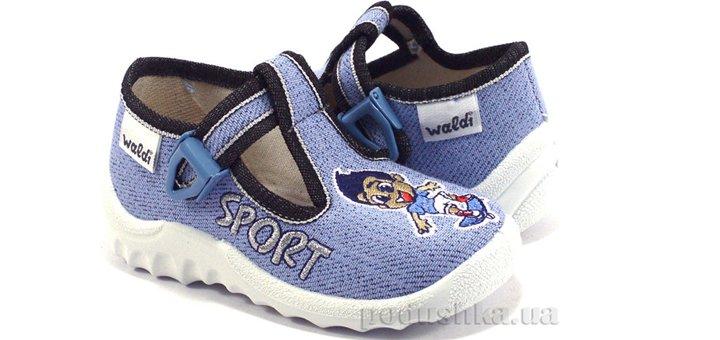 Скидки до 35%! Распродажа детской обуви: тапочки, кроссовки, кеды, чешки от популярных брендов!
