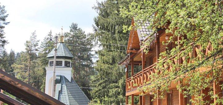 От 4 дней отдыха с питанием в отельно-ресторанном комплексе «Крым» в Яремче