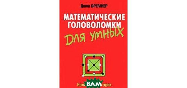 Скидка 30% на книги в «Bambook»!