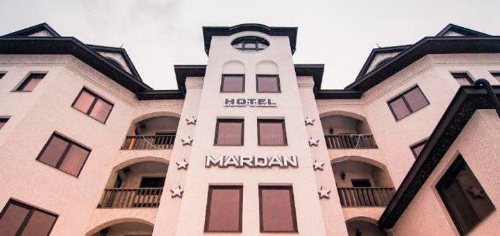 От 3 дней зимнего отдыха в SPA-отеле «Mardan Palace» в Буковеле
