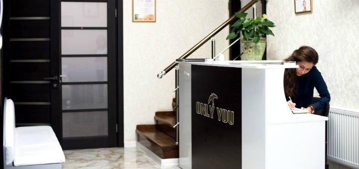 До 5 сеансов LPG-массажа лица  в студии косметологии «Only You»