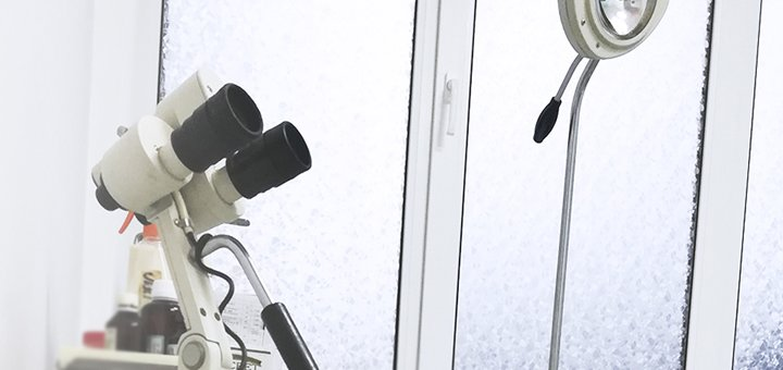Дерматоскопия и консультация у дерматолога в клинике «ЛЕДА»